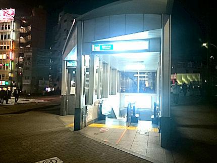 Tokyo20150213a