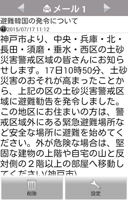 Image6912