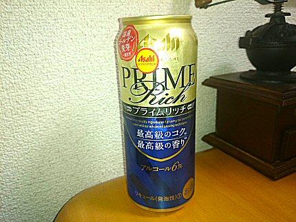 Image7405