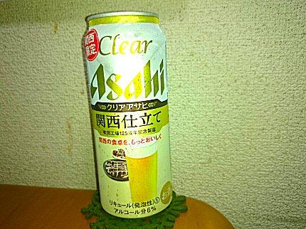 Image7584